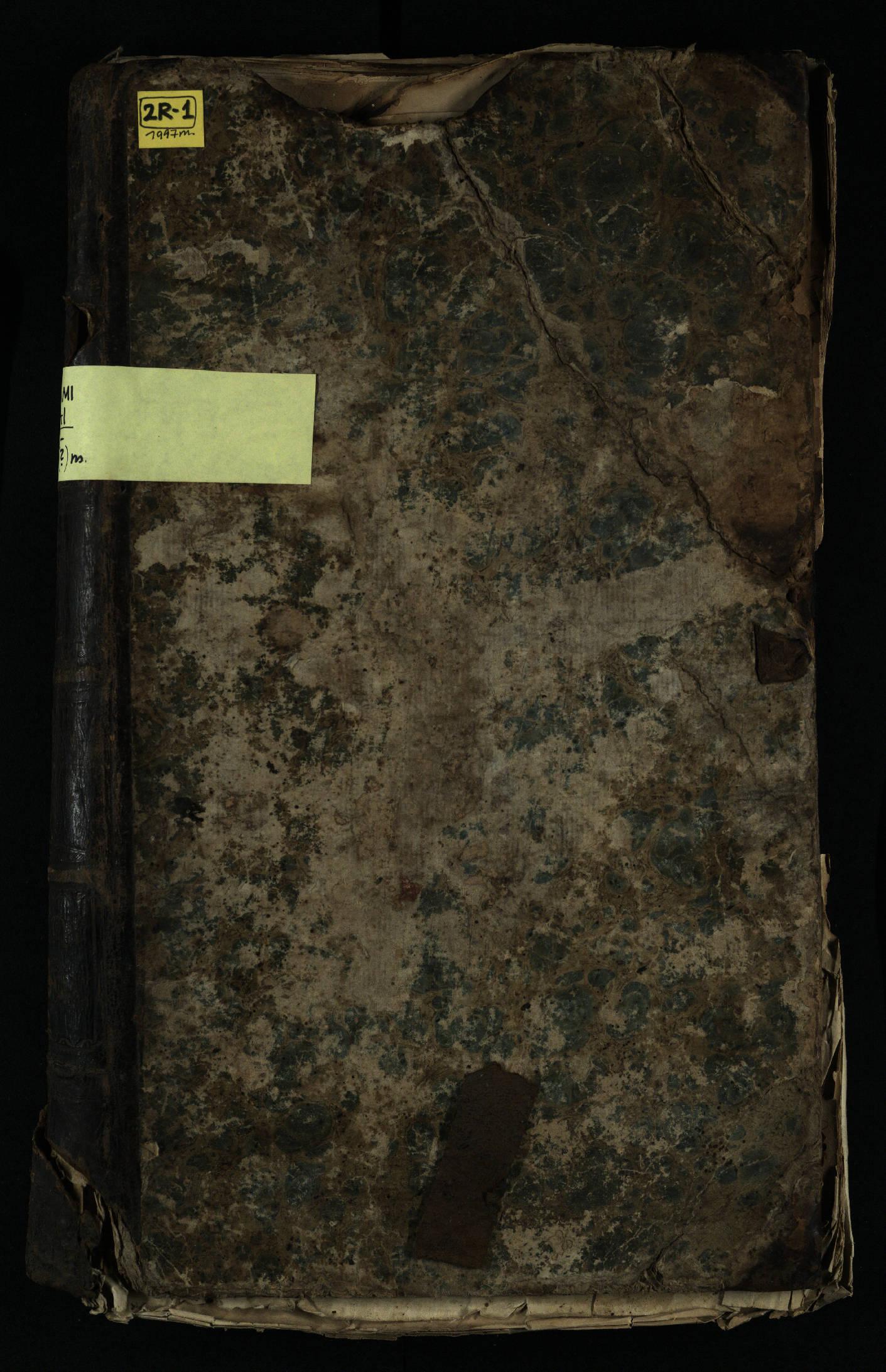 Pušaloto Romos katalikų parapijos bažnyčios 1843–1879 metų gaunamų raštų knyga