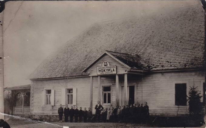 Januškų pradžios mokykla