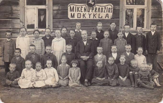 Mikėnų pradžios mokykla