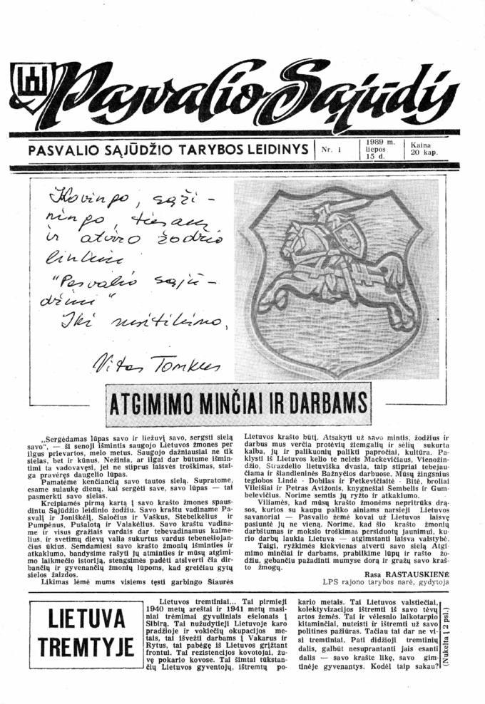 Pasvalio Sąjūdis: Pasvalio Sąjūdžio Tarybos leidinys. 1989, nr. 1, liepos 15