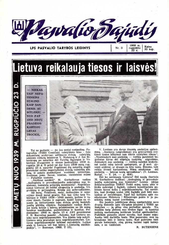 Pasvalio Sąjūdis: LPS Pasvalio Tarybos leidinys. 1989, nr. 3, rugpjūčio 22