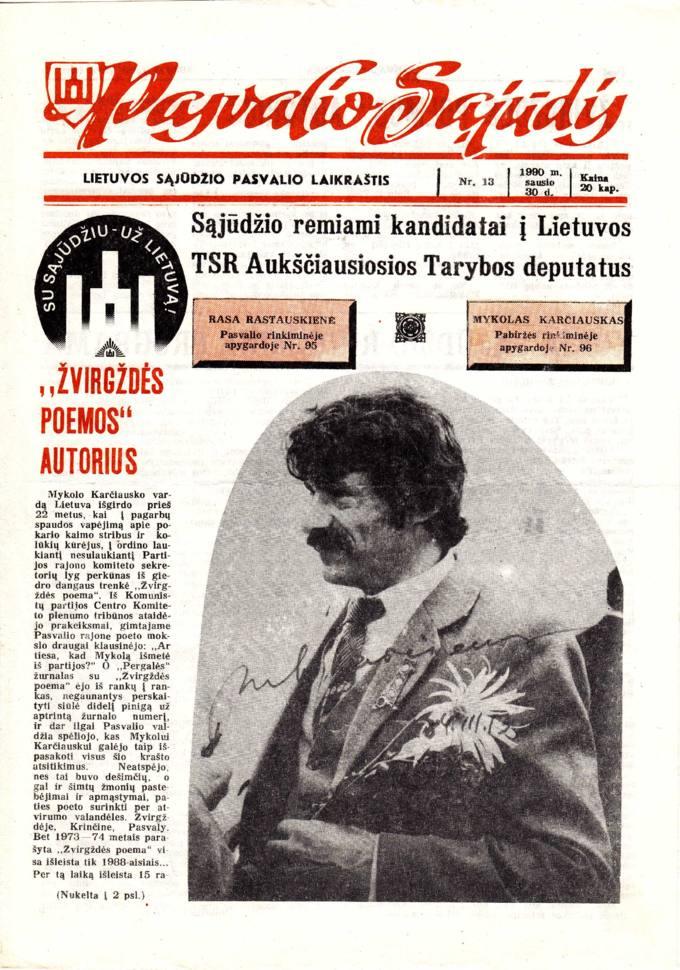 Pasvalio Sąjūdis: Lietuvos Sąjūdžio Pasvalio laikraštis. 1990, nr. 13, sausio 30