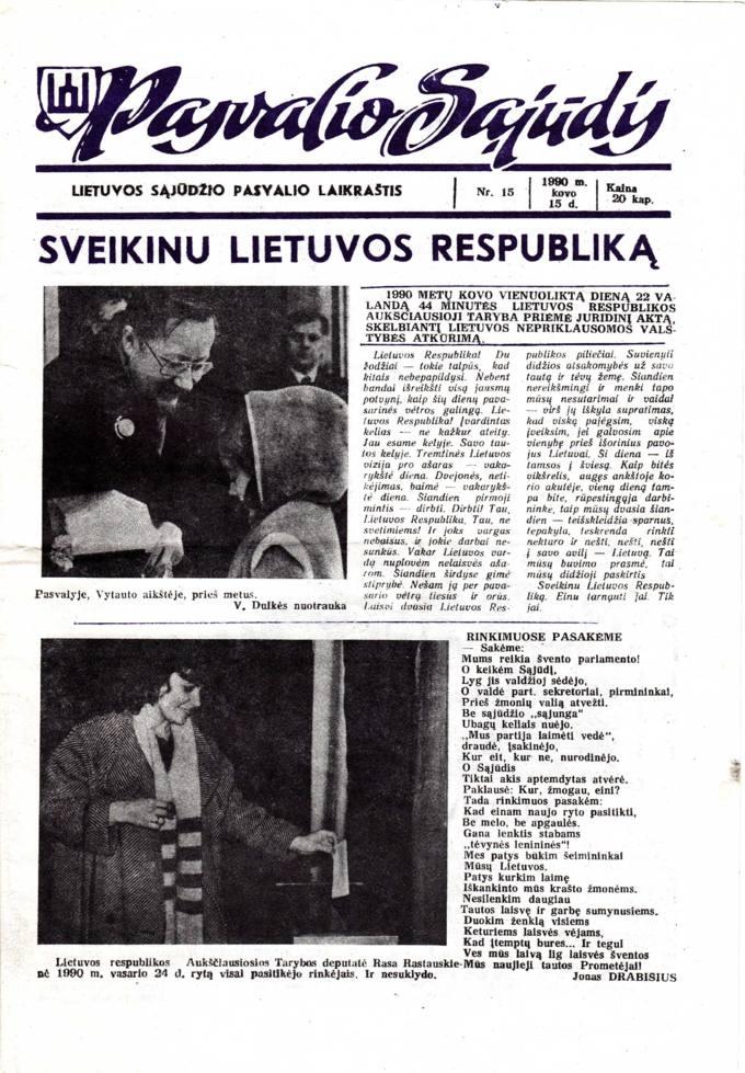 Pasvalio Sąjūdis: Lietuvos Sąjūdžio Pasvalio laikraštis. 1990, nr. 15, kovo 15