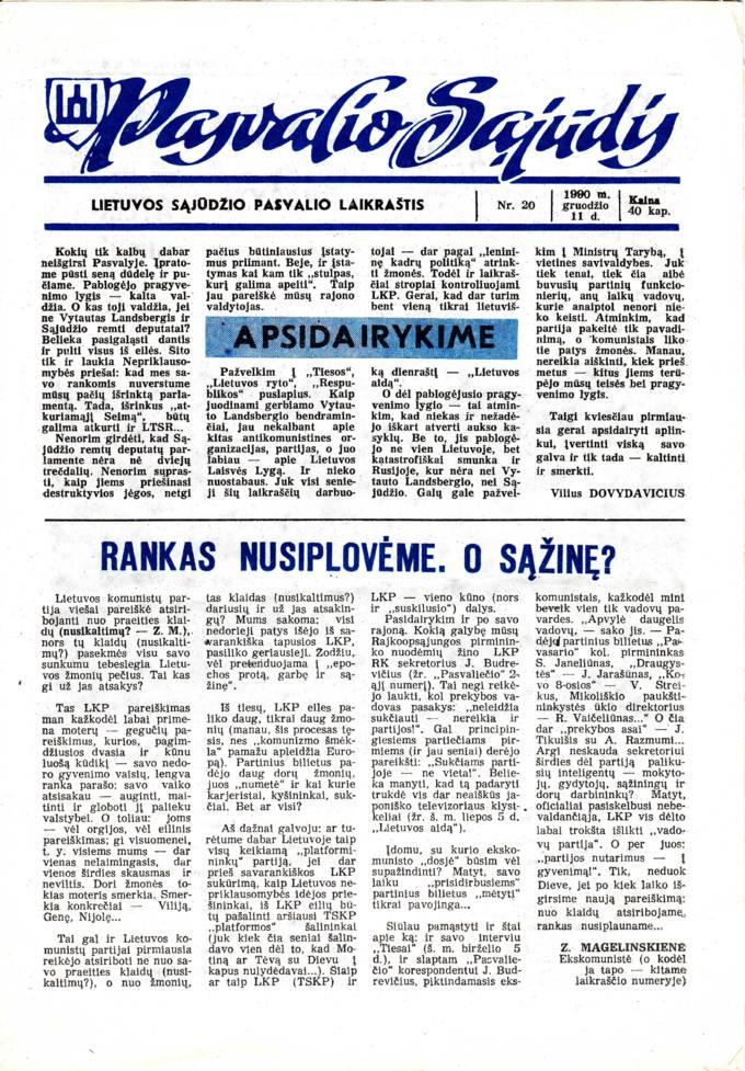 Pasvalio Sąjūdis: Lietuvos Sąjūdžio Pasvalio laikraštis. 1990, nr. 20, gruodžio 11