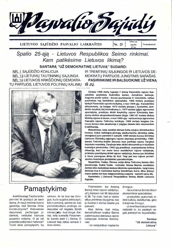 Pasvalio Sąjūdis: Lietuvos Sąjūdžio Pasvalio laikraštis. 1992, nr. 23,  spalio 17