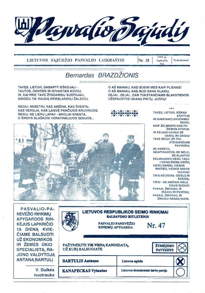 Pasvalio Sąjūdis: Lietuvos Sąjūdžio Pasvalio laikraštis. 1992, nr. 24, lapkričio 9