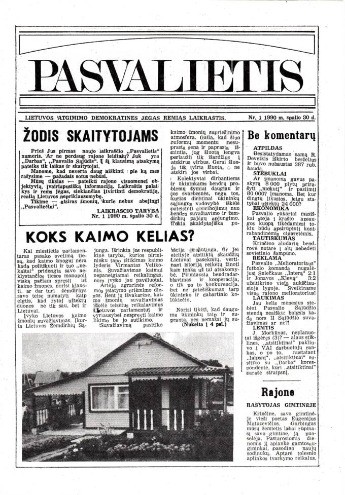 Pasvalietis: Lietuvos atgimimo demokratines jėgas remiąs laikraštis. 1990, nr. 1, spalio 30