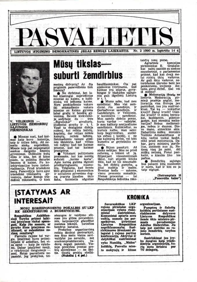 Pasvalietis: Lietuvos atgimimo demokratines jėgas remiąs laikraštis. 1990, nr. 2, lapkričio 14