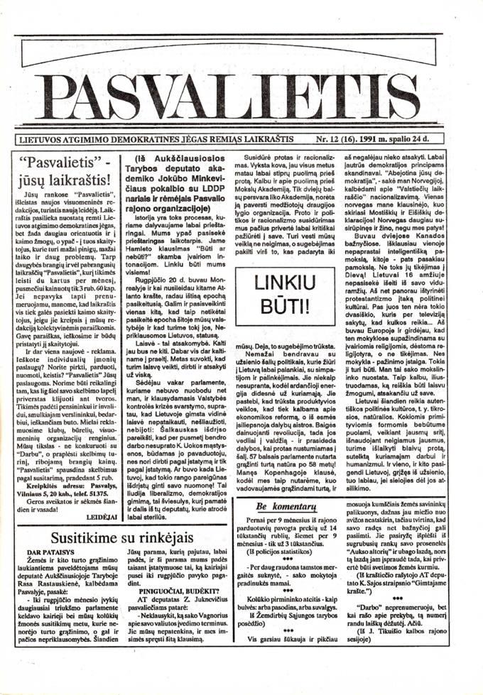 Pasvalietis: Lietuvos atgimimo demokratines jėgas remiąs laikraštis. 1991, nr. 12 (16), spalio 24