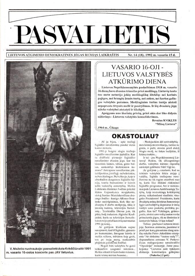 Pasvalietis: Lietuvos atgimimo demokratines jėgas remiąs laikraštis. 1992, nr. 14 (18), vasario 15