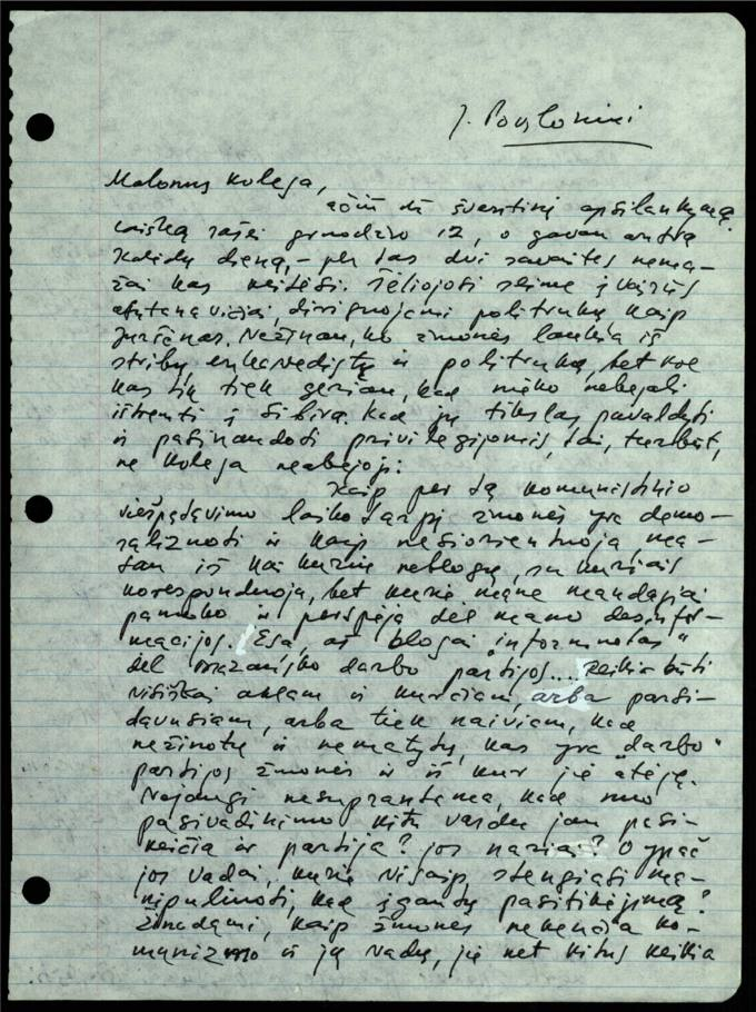 Bernardo Brazdžionio 1992 m. sausio 17 d. laiškas Juozui Poviloniui