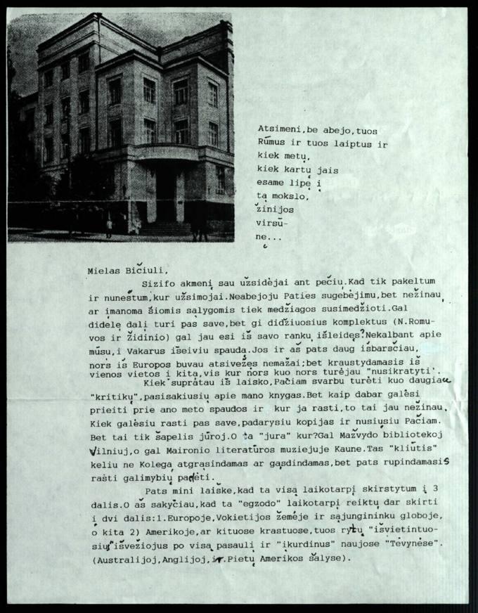 Bernardo Brazdžionio 1995 m. sausio 24 d. laiškas Juozui Poviloniui