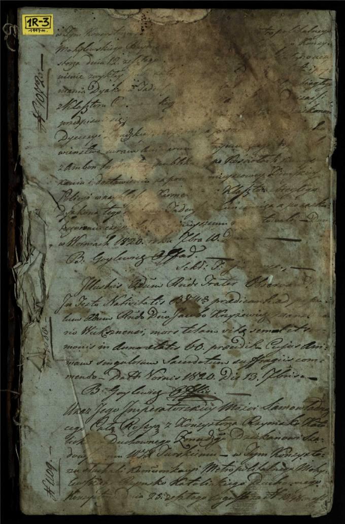 Pušaloto Romos katalikų parapijos bažnyčios 1821–1823 metų raštų knyga