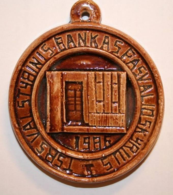 TSRS valstybinio banko Pasvalio skyriaus atidarymas