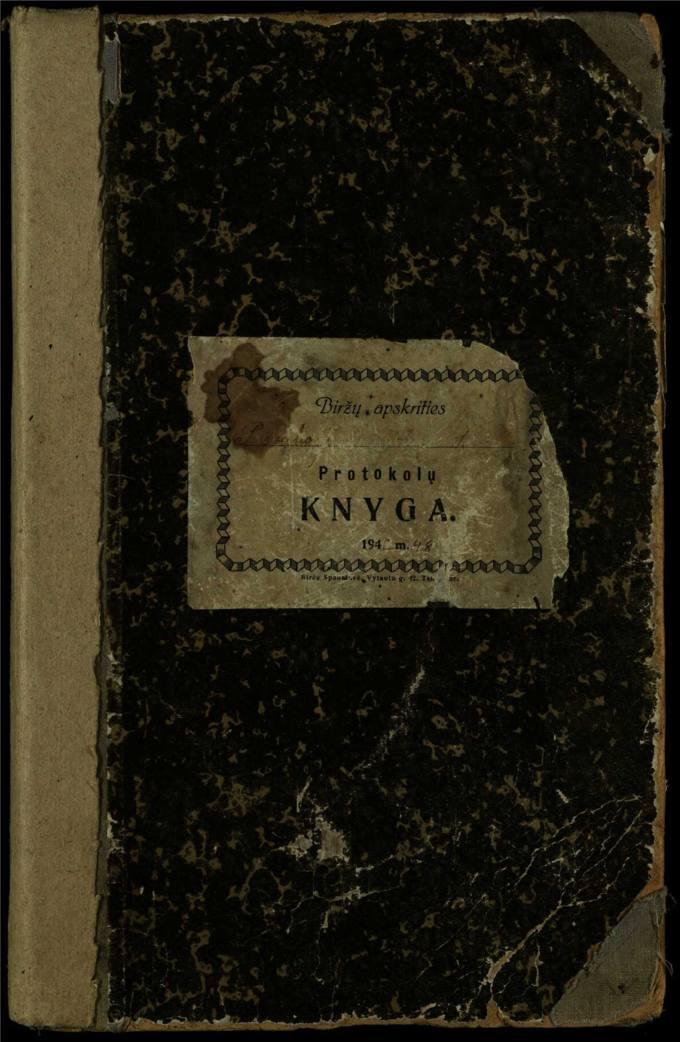 Pasvalio pradžios mokyklos 1940–1948 metų protokolų knyga
