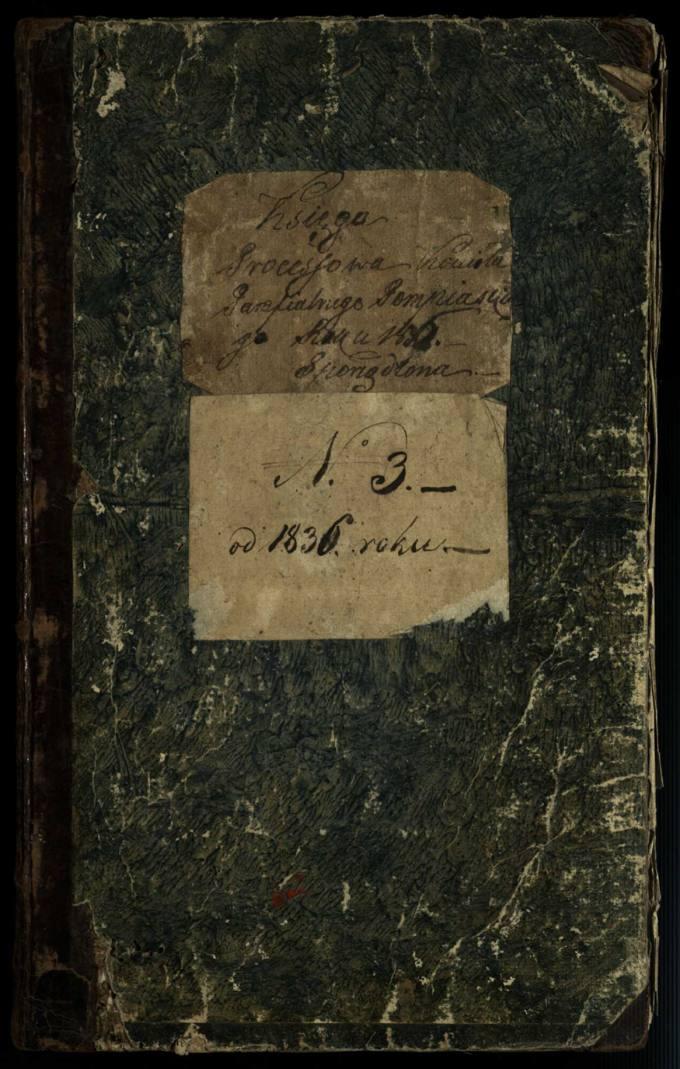 Pumpėnų Romos katalikų parapijos bažnyčios 1836–1861 metų raštų knyga