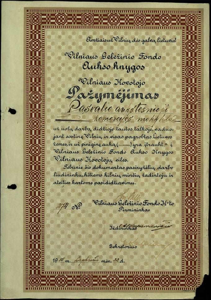 Vilniaus Kovotojo pažymėjimas