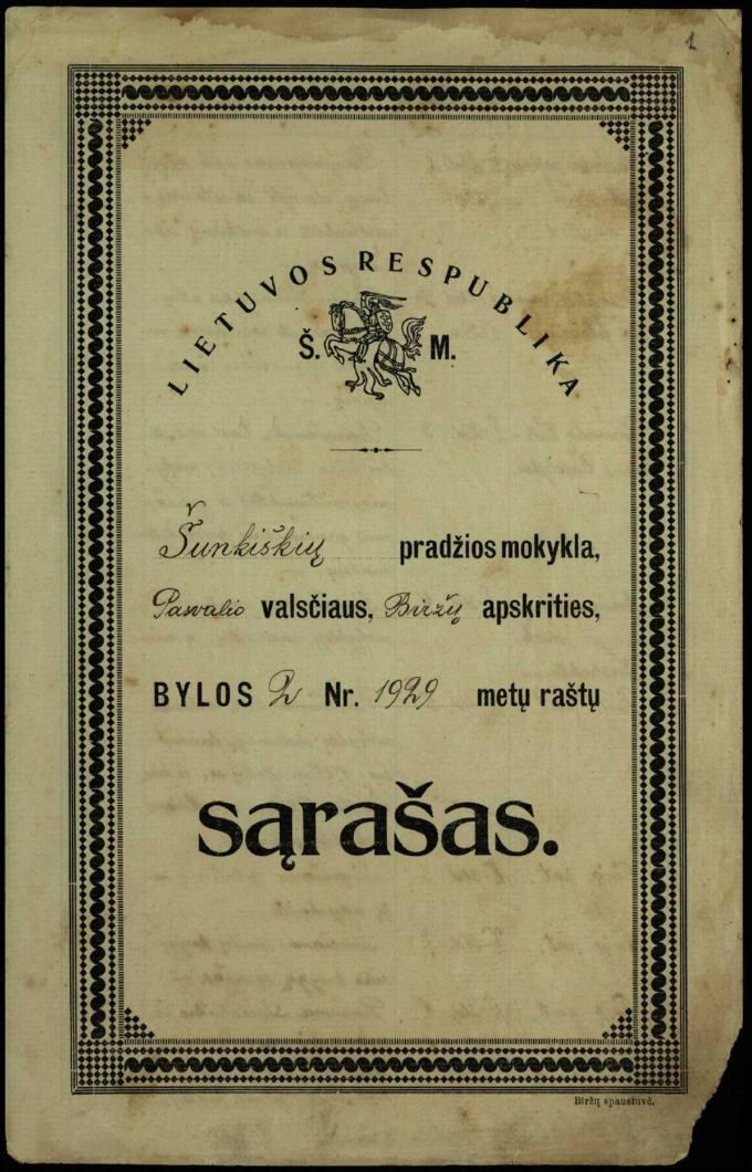 Šunkiškių pradžios mokyklos 1929 metų raštų sąrašas