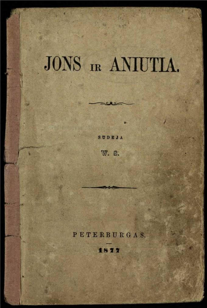 Jons ir Aniutia