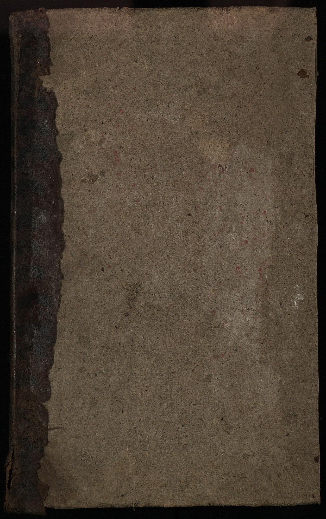 Pasvalio Romos katalikų parapijos bažnyčios 1849–1859 metų priešjungtuvinės apklausos knyga