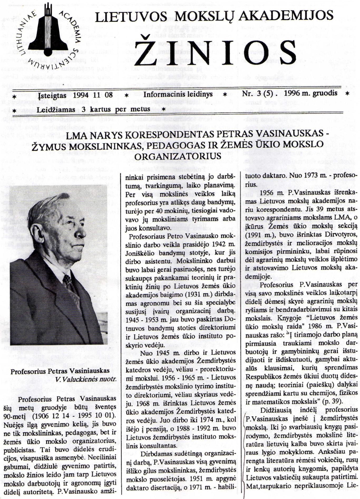 Lietuvos mokslų akademijos žinios. – 1996, Nr. 3 (5), p. 1–2.