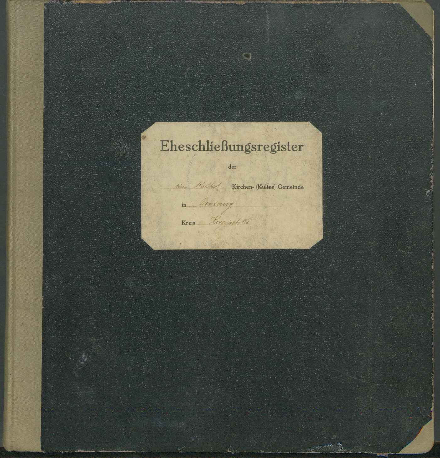 Daujėnų Romos katalikų parapijos bažnyčios 1917–1918 metų jungtuvių metrikų knyga