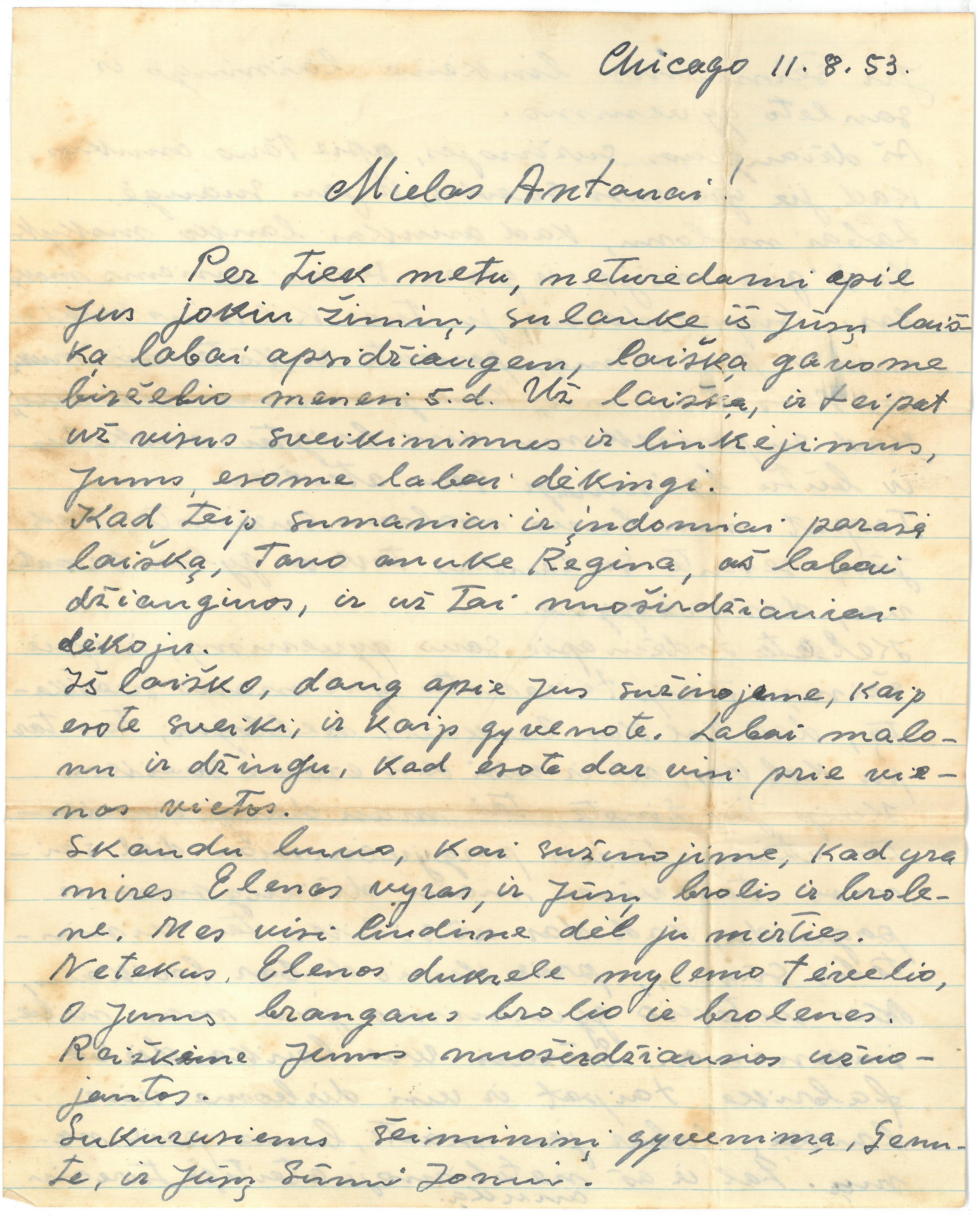 Kazio Balčiūno (slapyv. K. Chesek) laiškas  artimiesiems. 1953 m. rugpjūčio 11 d.