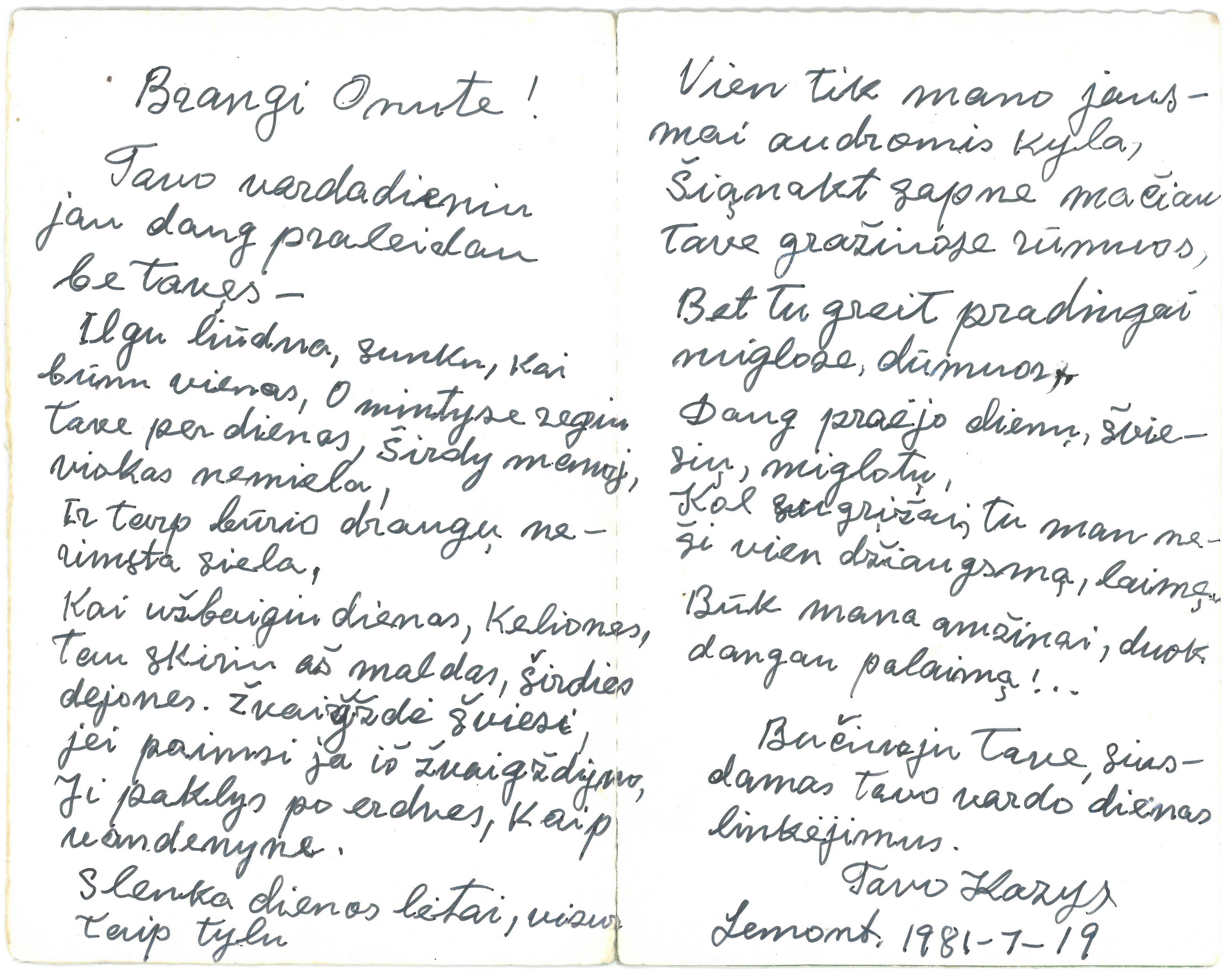 Vardinių sveikinimas. Kazys Balčiūnas sveikina savo žmoną Oną Balčiūnienę. 1981 m. liepos 19 d.