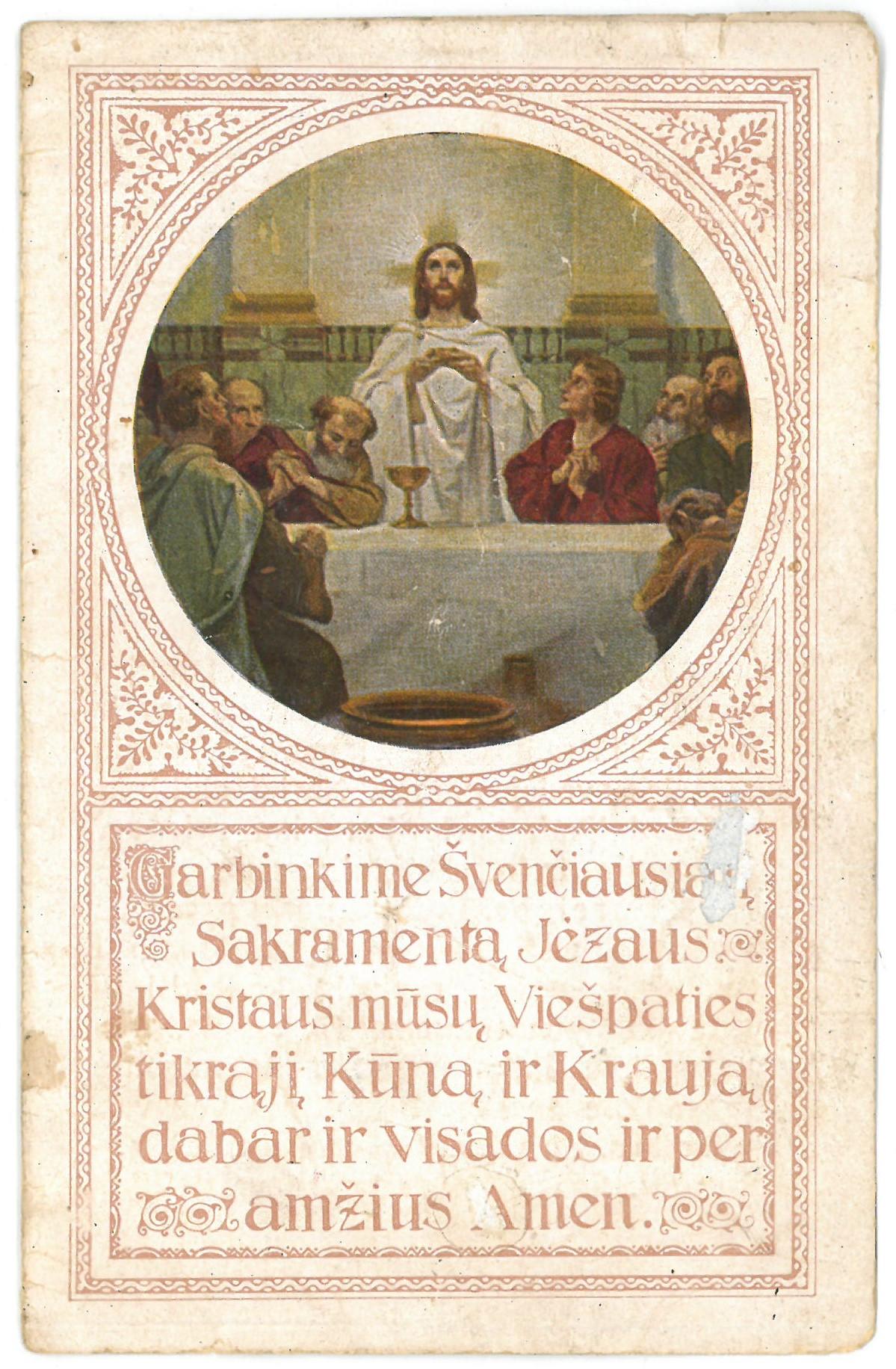 Religinis paveikslėlis-kortelė.  Priekinėje pusėje – augaliniais motyvais įrėmintas Jėzaus ir apaštalų atvaizdas, maldos tekstas