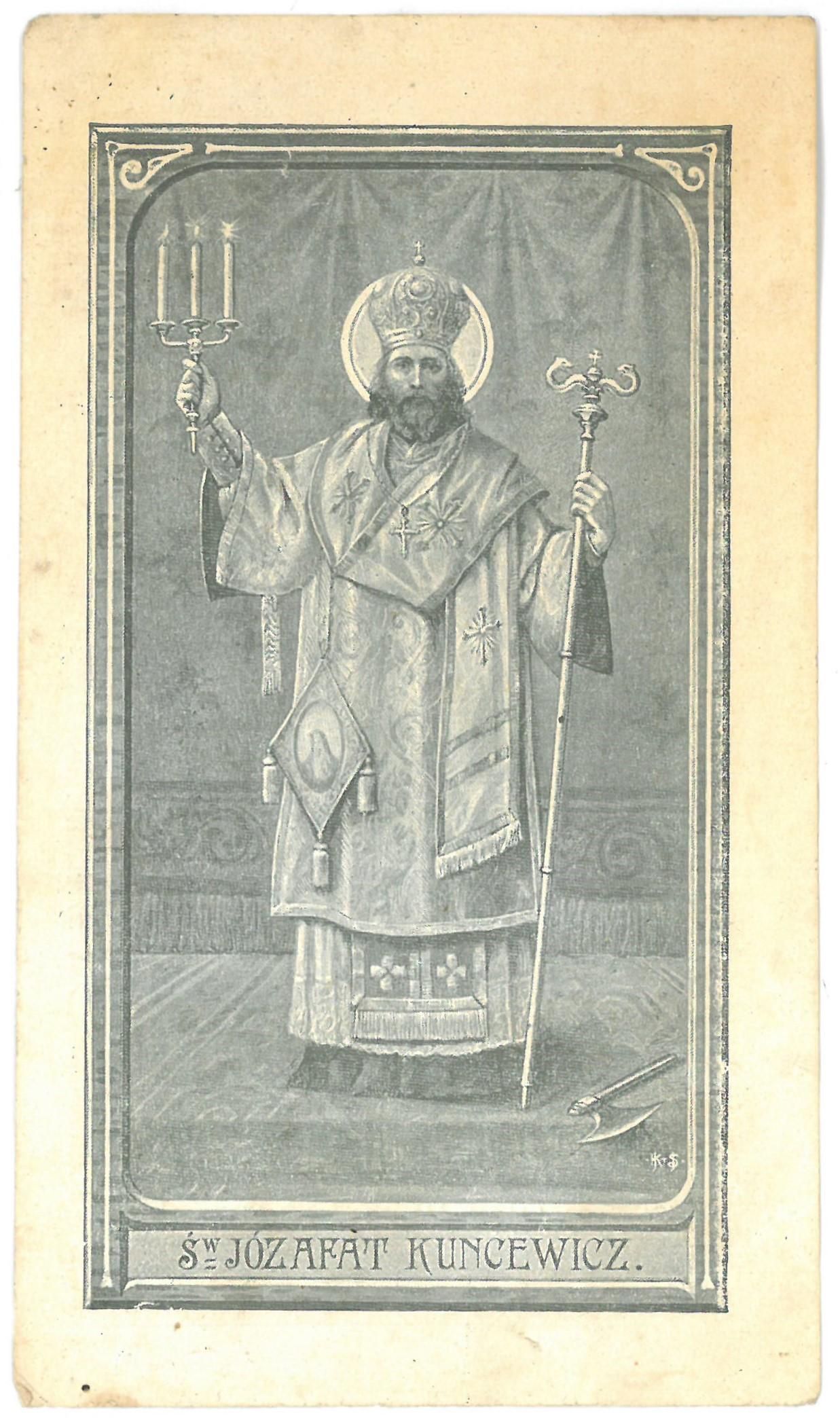 """Religinis paveikslėlis. """"Sw. Jozafat Kuncewicz"""". Kitoje paveikslėlio pusėje – malda lenkų kalba"""
