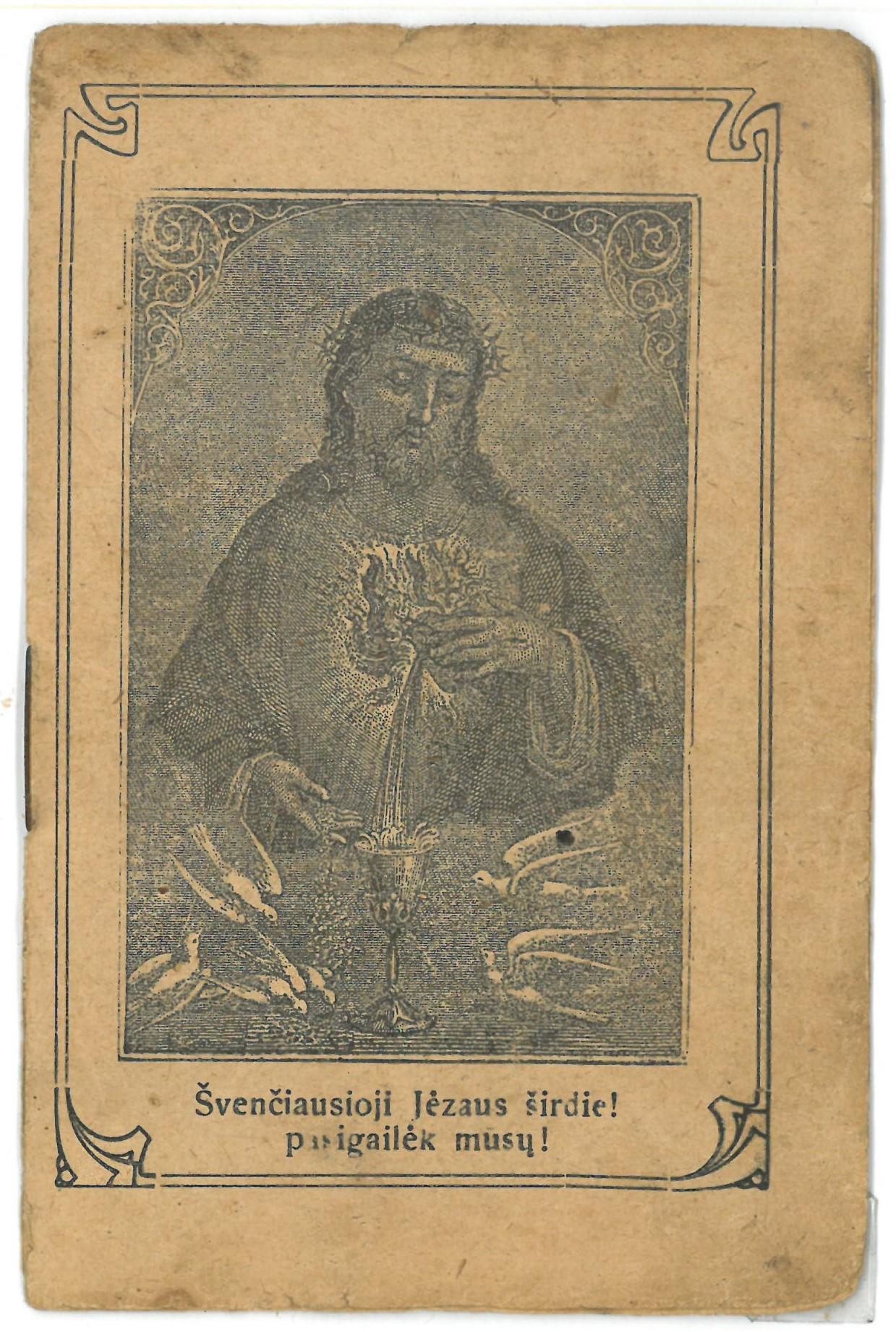 """Religinis paveikslėlis-kortelė. """"Švenčiausioji Jėzaus širdie! Pasigailėk mūsų!"""". Kituose lapuose – """"Suplikacijos"""""""