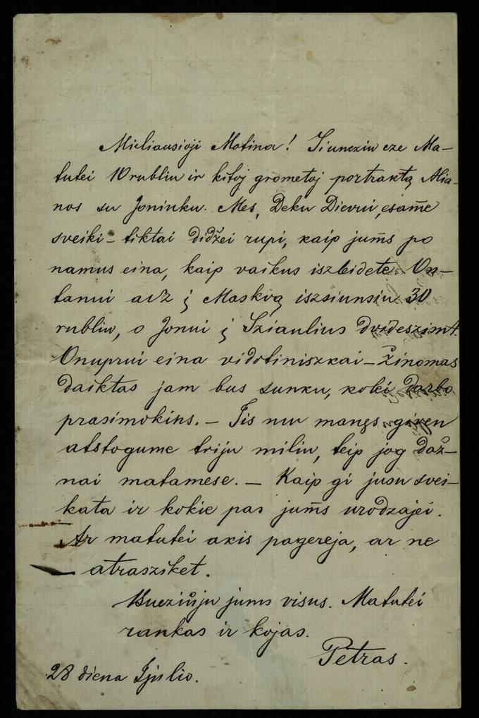 Petro Vileišio laiškas motinai
