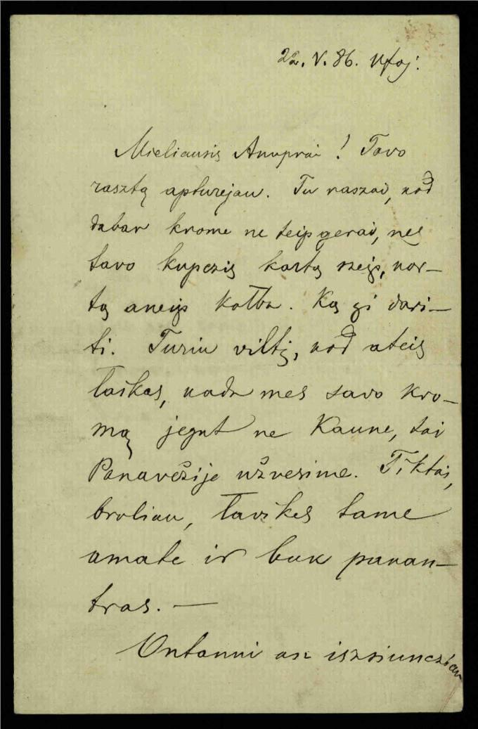 Petro Vileišio laiškas broliui Anuprui