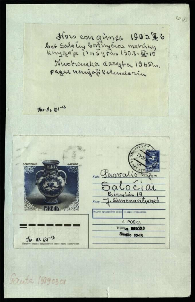 Kraštiečio Antano Poškos laiškas Saločių vidurinei mokyklai