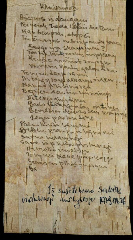 Antano Poškos eilėraščiai