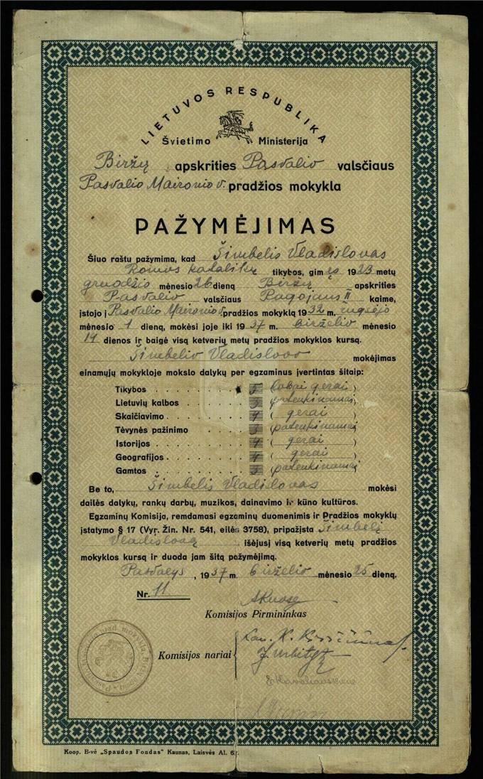 Pasvalio Maironio vardo pradžios mokyklos pažymėjimas, išduotas 1937 m. birželio 25 d. Vladislovui Šimbeliui