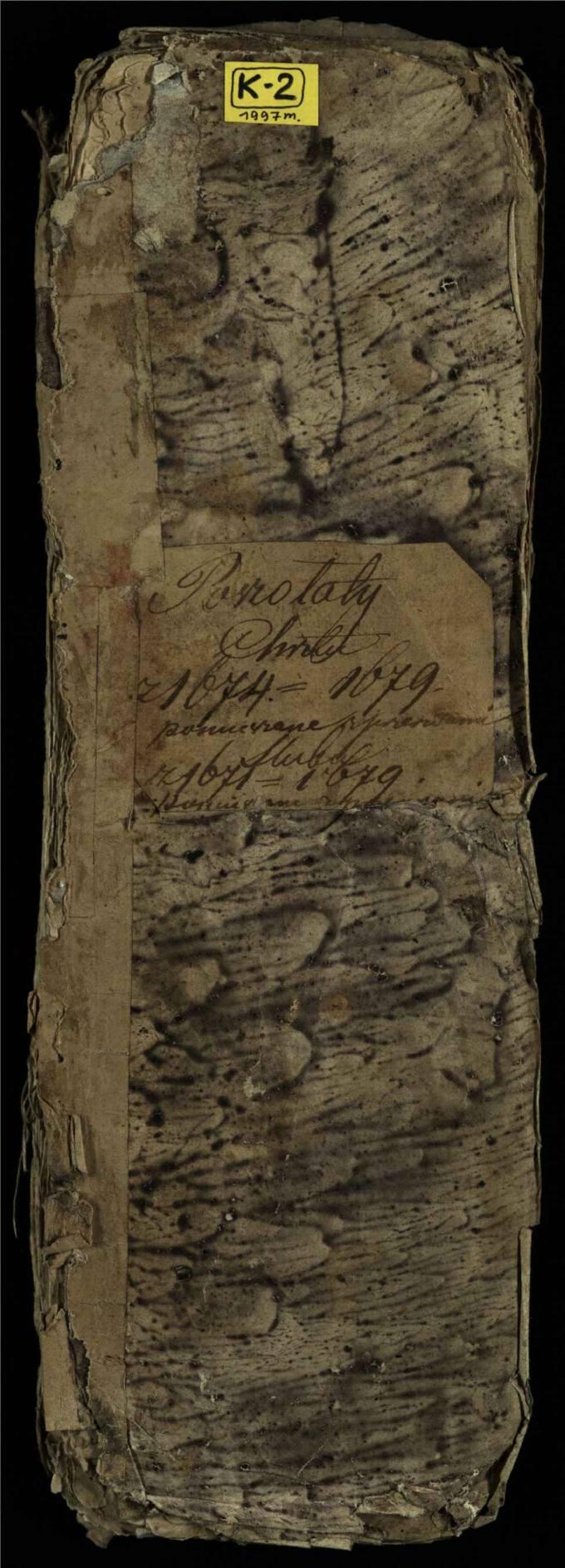 Pušaloto Romos katalikų parapijos bažnyčios 1674–1679 metų krikšto metrikų knyga