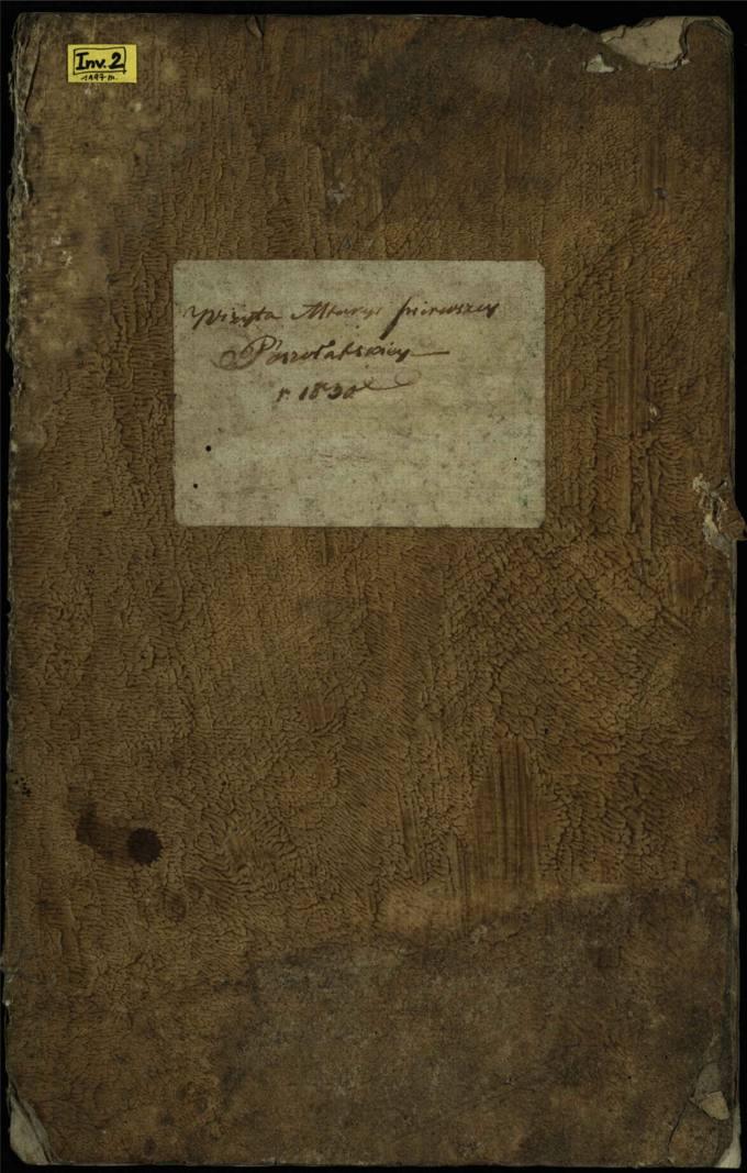 Pušaloto pirmosios altarijos 1830 metų vizitacija