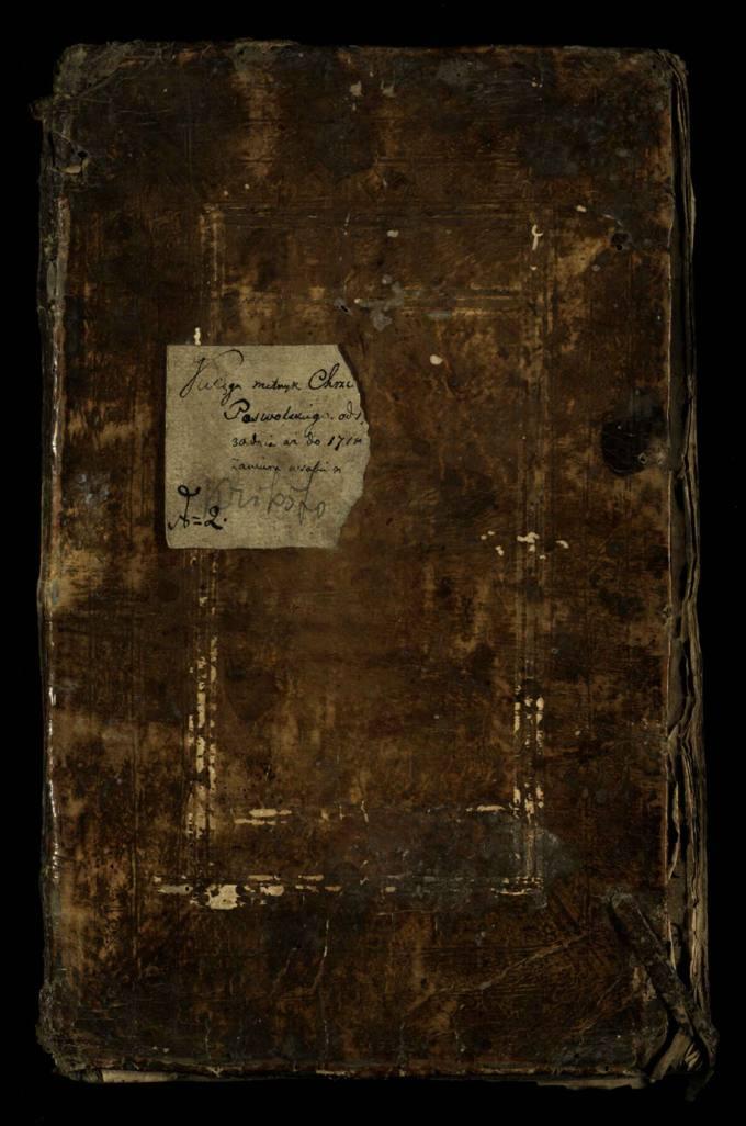 Pasvalio Šv. Jono Krikštytojo bažnyčios 1703–1718 metų krikšto metrikų knyga