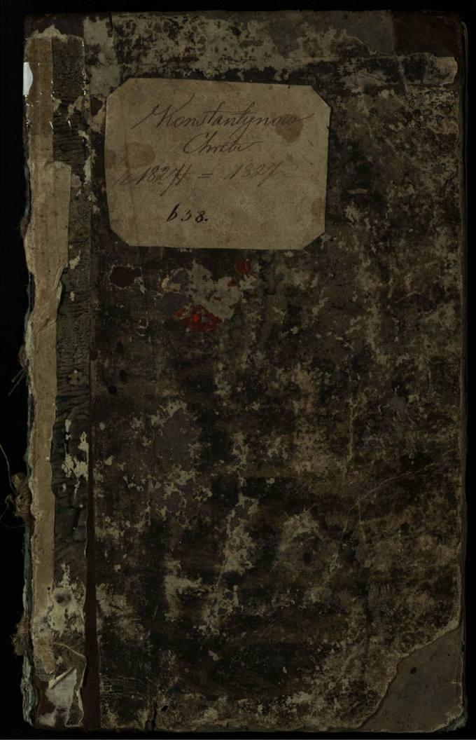 Vaškų (Konstantinavo) Romos katalikų parapijos bažnyčios 1824–1827 metų krikšto metrikų knyga