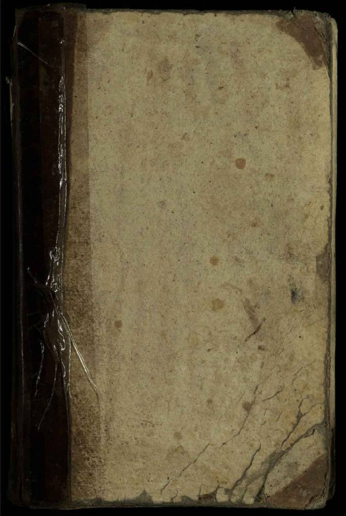 Krinčino Romos katalikų parapijos bažnyčios 1857–1863 metų krikšto metrikų knyga