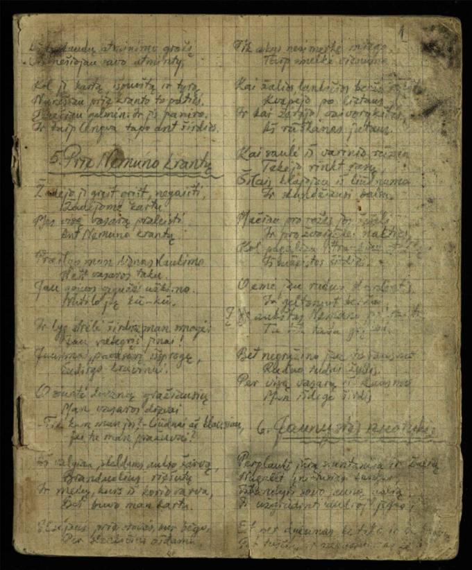 Broniaus Krivicko poezijos ir vertimų sąsiuvinis