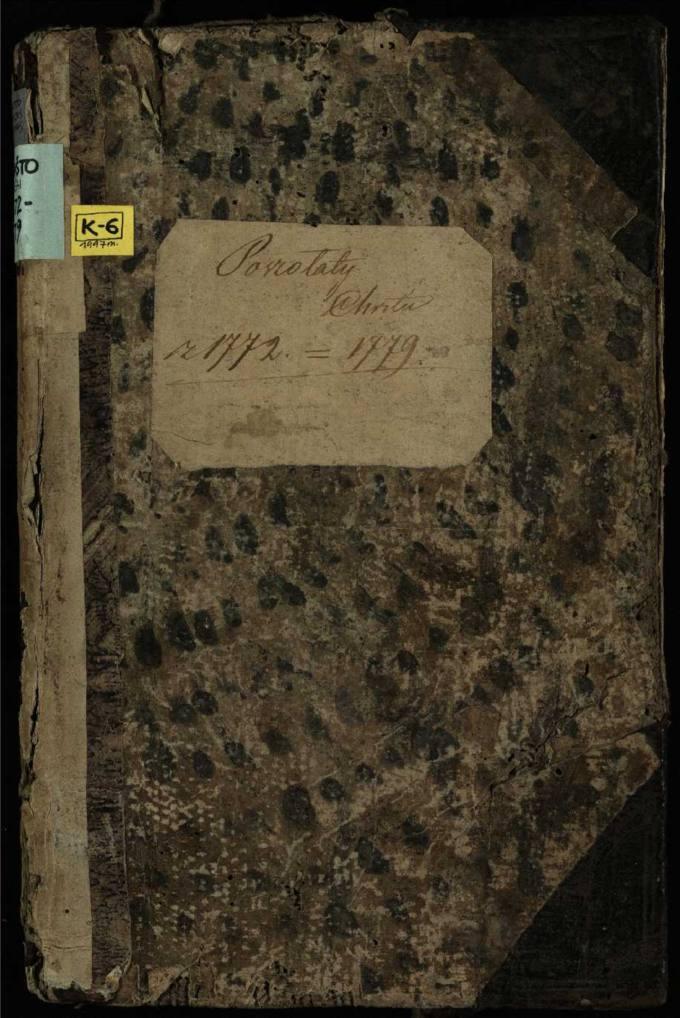 Pušaloto Romos katalikų parapijos bažnyčios 1772–1779 metų krikšto metrikų knyga