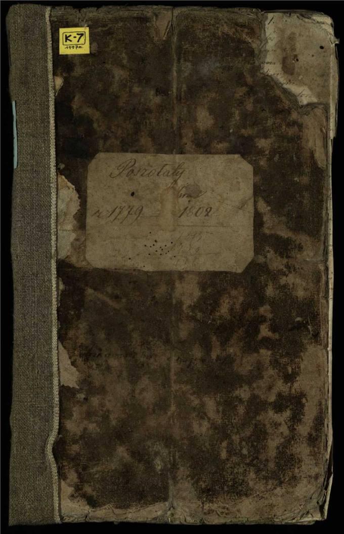 Pušaloto Romos katalikų parapijos bažnyčios 1779–1802 metų krikšto metrikų knyga