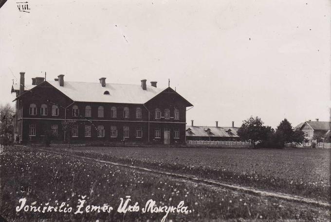 Joniškėlio Žemės ūkio mokykla