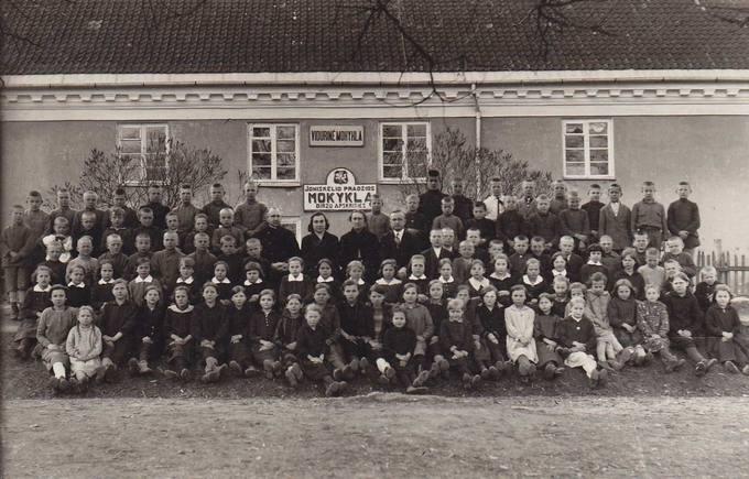 Joniškėlio vidurinė mokykla