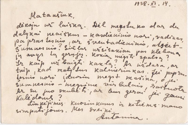 Laiškas Matui Žagrakaliui, 1938 m.