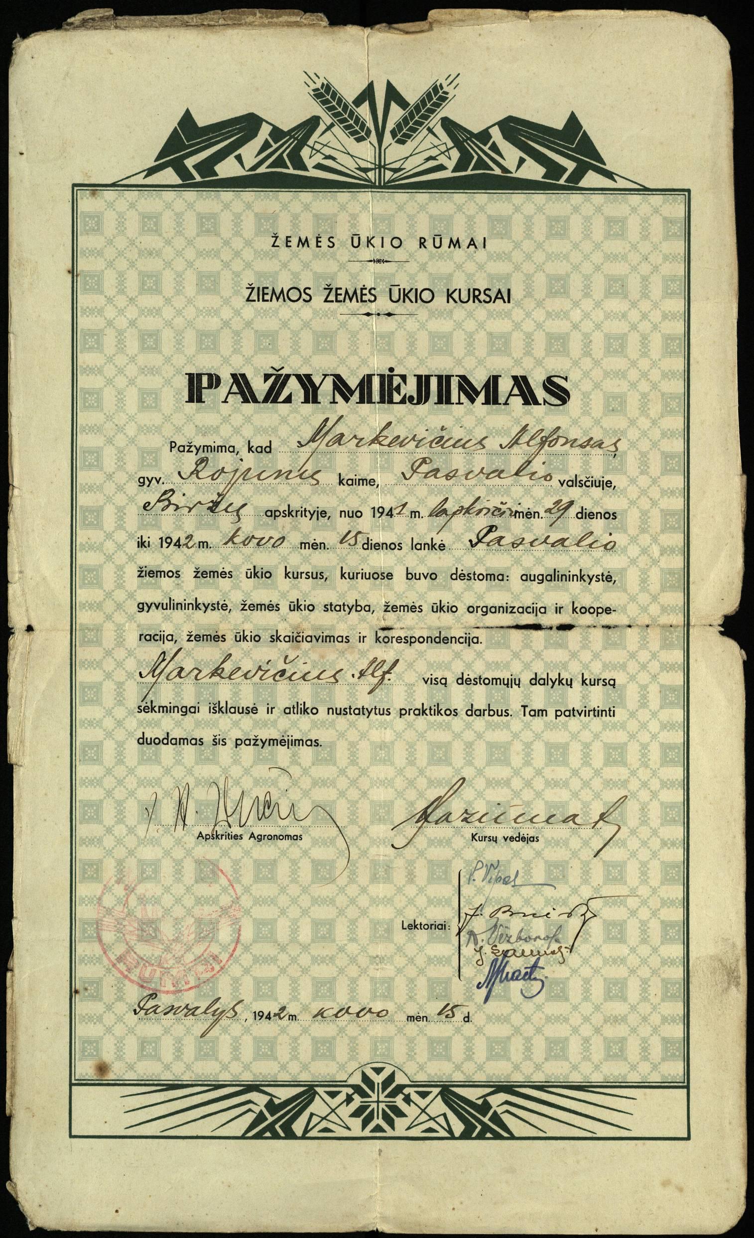 Alfonso Markevičiaus Pasvalio žiemos žemės ūkio kursų pažymėjimas, 1942 m. kovo 15 d.