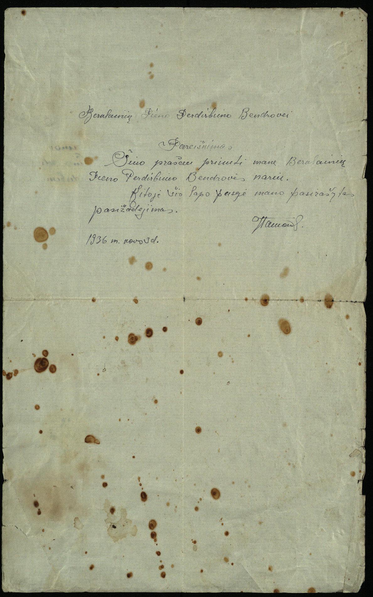 Biržų apskrities Krinčino valsčiaus Berčiūnų kaimo gyventojo Jono Tamonio pareiškimas Berklainių pieno perdirbimo bendrovei, 1936 m.