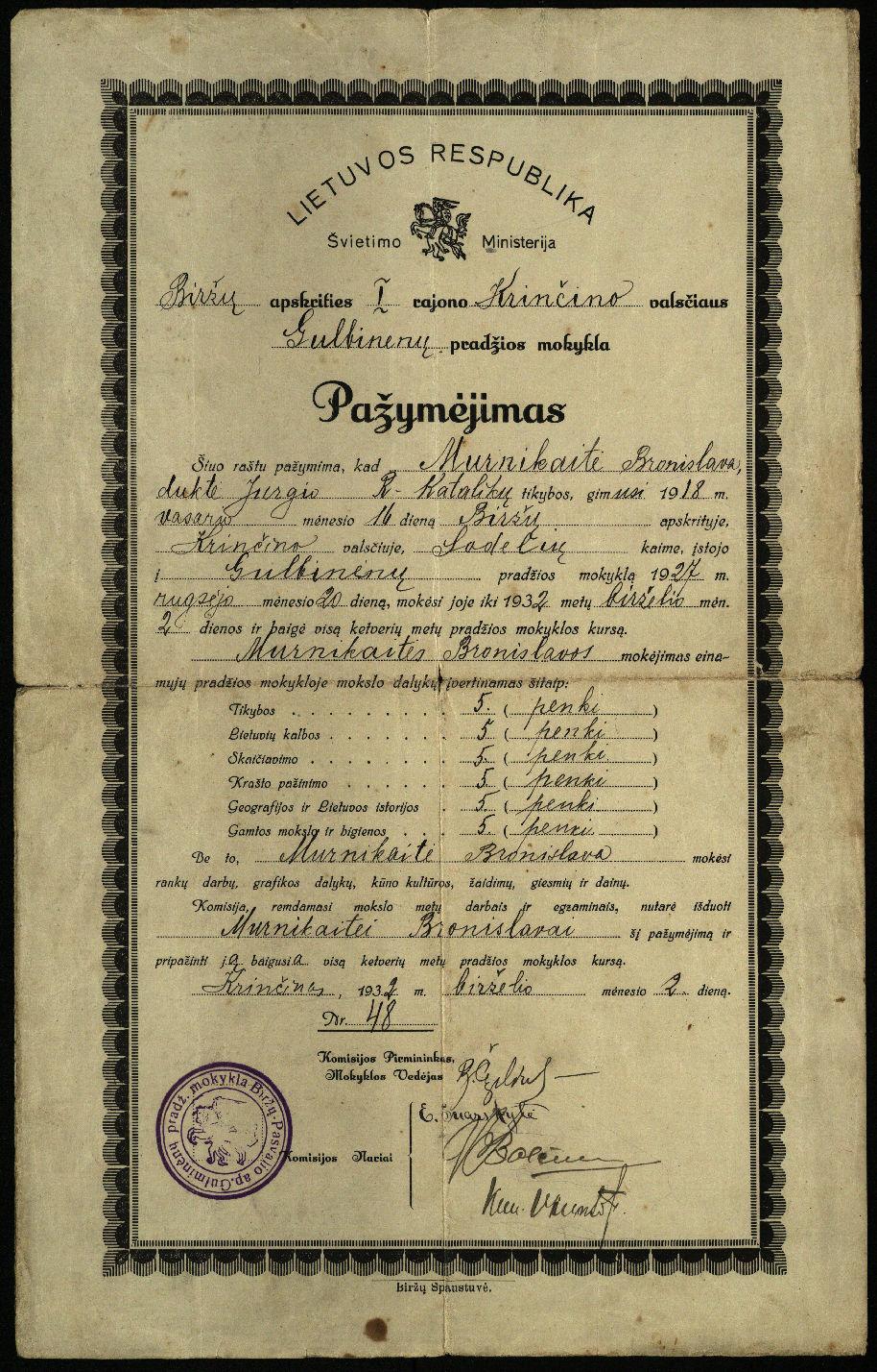 Biržų apskrities I rajono Krinčino valsčiaus Gulbinėnų pradžios mokyklos pažymėjimas, išduotas Bronislavai Murnikaitei, 1932 m.